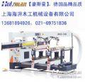 上海木工三排鉆/木工多軸鉆床價格