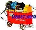 HGS-40钢筋直螺纹滚丝机,钢筋滚丝机价格