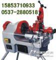 150型电动切管套丝机,水管套丝机厂家价格