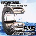 河源FAG进口轴承|广州进口轴承总经销|浩弘轴承价格
