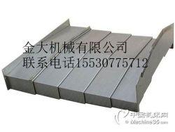 钢板护罩台正铣床TXK1650/1380/850导轨护罩拖链