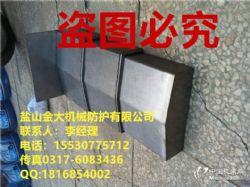 提供定制-沈阳TPX6111B铣镗床导轨钢板防护罩图片价格