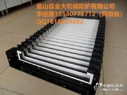 专供风琴防护罩CNC磨床防尘风琴防护罩拖链厂家