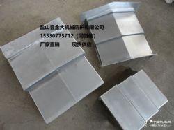 维修台正850/1068/1580加工中心钢板防护罩价格
