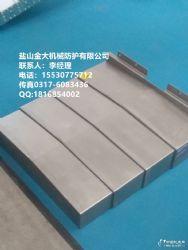 汉川TH6350/850/1380卧式加工中心钢板防护罩价格