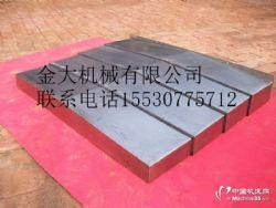 定做原装中捷TPX6113/1060镗床钢板防护罩及排屑机