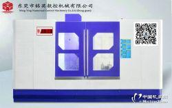 供應JHD1550數控深孔鉆機床