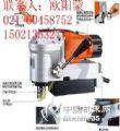 手提式磁力钻-PMD3530