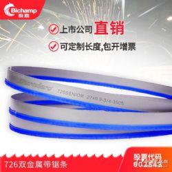 供應泰嘉雙金屬帶鋸條不銹鋼切割大齒細齒高速鋼機用鋸條