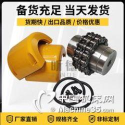 專業生產GL滾子鏈聯軸器 KC鏈條聯軸器批量價格優惠