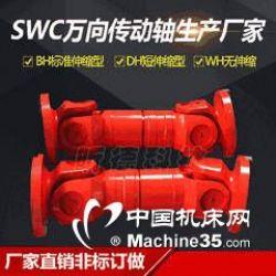 厂家专业生产万向轴 万向联轴器 传动轴 重型万向轴