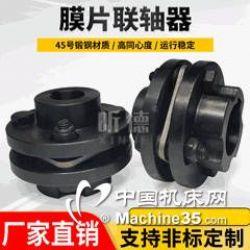 DJM膜片联轴器,单膜片联轴器,不锈钢膜片联轴器