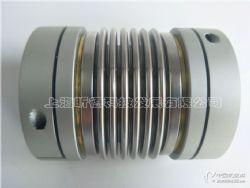 LX4-C精密鋁合金/45號鋼/夾緊式波紋管聯軸器/非標定做