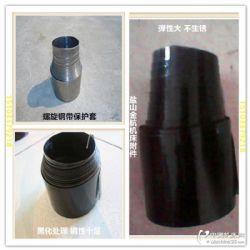 螺旋钢带保护套 圆筒防护罩 伸缩式防护罩 包邮