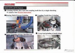 數控立式磨床 太陽工機  型號NVGH-12T