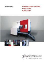 德國HOFLER成型磨齒機 型號RAPID2000