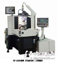 德銘納BT-1150H金剛石刀具磨床