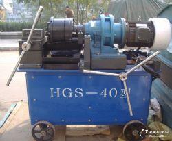 HSG-40型钢筋直螺纹滚丝机