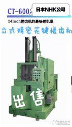 供应二手美国Moore摩尔数控CNC坐标磨床