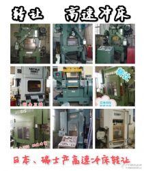 原装日本产精密立式双工位内孔珩磨机