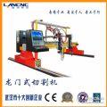 厂家直销武汉蓝讯经济适用型龙门式数控切割机