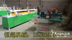 全自动接木机最关注的厂家-任县恒超机械制造厂