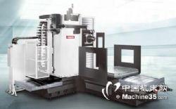 亞崴BL系列臥式搪銑加工機