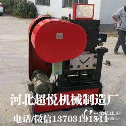 QA32-12金属冲剪机 多功能冲剪机