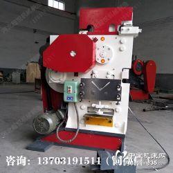 QA32-10B金属冲剪机 角钢剪切机