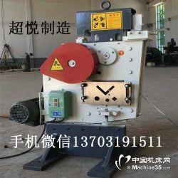 QA32-8B多功能冲剪机 角钢冲剪机