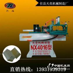 MX4016全自动梳齿机生产厂家价格