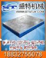 1000*2000铸铁检验平板图纸订做厂家