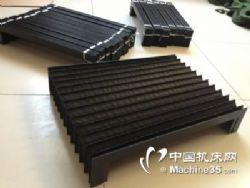 数控磨床导轨专用柔性伸缩风琴防护罩价格