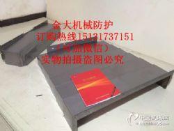 厂家定制沈阳VMC850E加工中心钢板防护罩价格