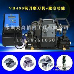自动铣刀修磨机/自动铣刀修磨机价格/自动铣刀修磨机厂家
