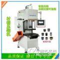 小型液压机 深圳小型液压机 苏州小型油压机