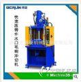浙江小型油压机|东莞压铸厂专用油压机冲切水口