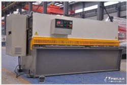 数控液压摆式剪板机QC12K-8X2500