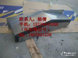 友嘉VMP-23A/VMP-30A加工中心钢板防护罩