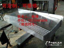 广东巨冈CTL-2013龙门加工中心伸缩钢板防护罩