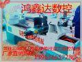供应XHD-150S多功能数控木工车床