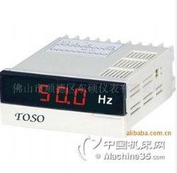 供应DS3-8DV5F变频器仪表 0-50.0Hz变频显示仪