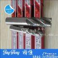 精恒优势批发AIA平铣刀 键槽铣刀 加长铣刀 斜度铣刀 粗皮