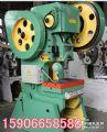供应厂家直销 JB23—63吨开式可倾压力机 普通冲床 冲压