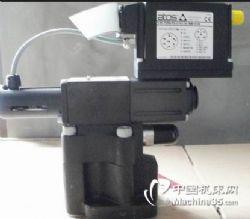 阿托斯RZMO-TERS-PS-030/100/I比例压