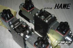 哈威LHK40F-11CPV-350 平衡阀