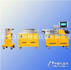 SY-6216-G塑料管挤出机