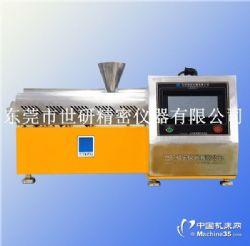 SY-6217-KZ實驗室微型雙螺桿擠出機開合式