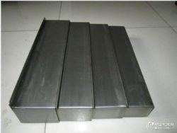 江苏德玛数控加工中心型号850不锈钢板防护罩