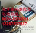 KOYO编码器TRD-2T1024V